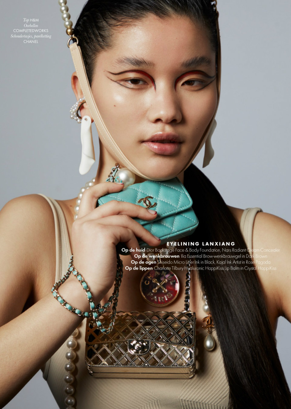 Lanxiang for Elle Magazine